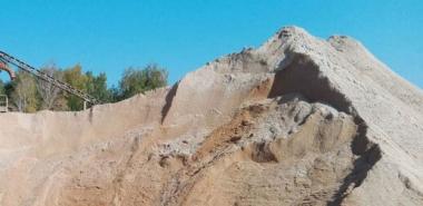 Купить песок в Томске