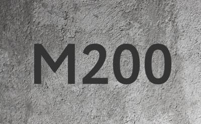Купить готовый бетон в томске завод бетон серов загородка 12 а